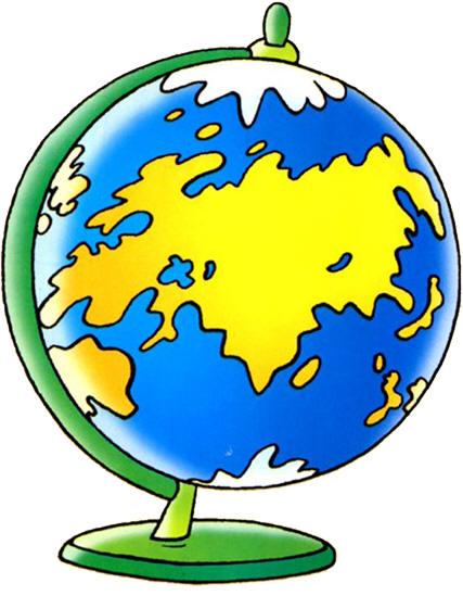 Глобус и карта - Картинка 4495/7