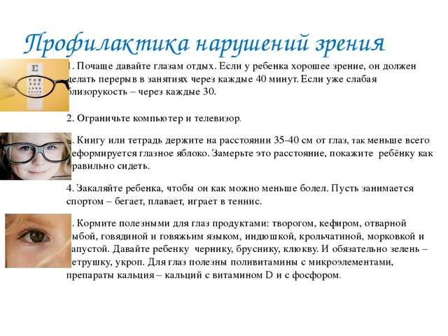 Проверка лямок и ремешков Лямки должны быть крепкими и регулироваться по длин...