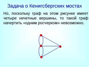 . .Сколько диагоналей в 17-угольнике? Решение.Вершины 17-угольника – вершин