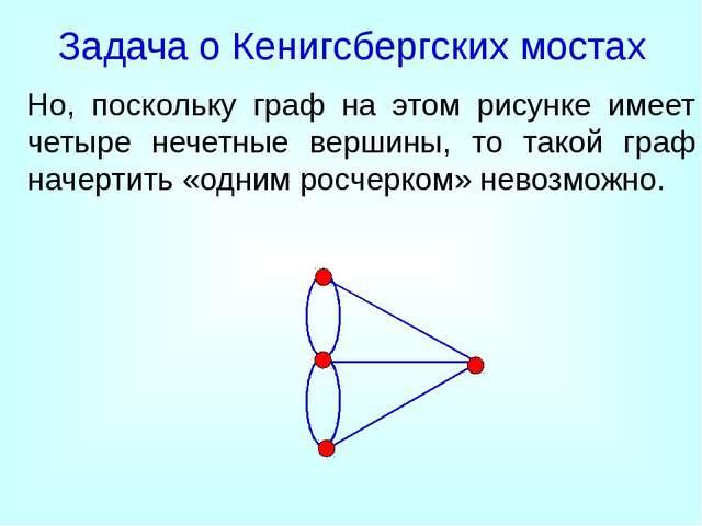 . .Сколько диагоналей в 17-угольнике? Решение.Вершины 17-угольника – вершин...