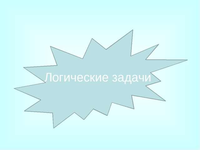 В одном дворе живут четыре друга. Вадим и шофер старше Сергея, Николай и слес...