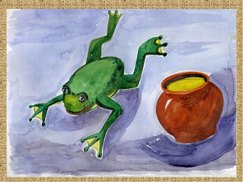 Две лягушки картинки к рассказу