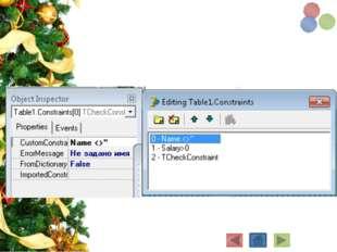 Выбор компонента, используемого для соединения с сервером приложений, завис