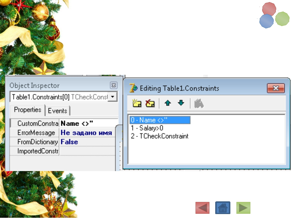 Выбор компонента, используемого для соединения с сервером приложений, завис...