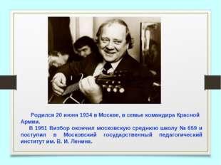 Родился 20 июня 1934 в Москве, в семье командира Красной Армии. В 1951 Визбо