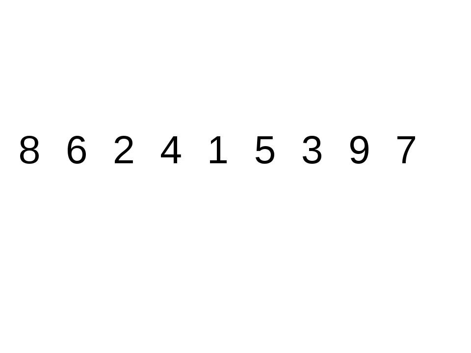 862415397