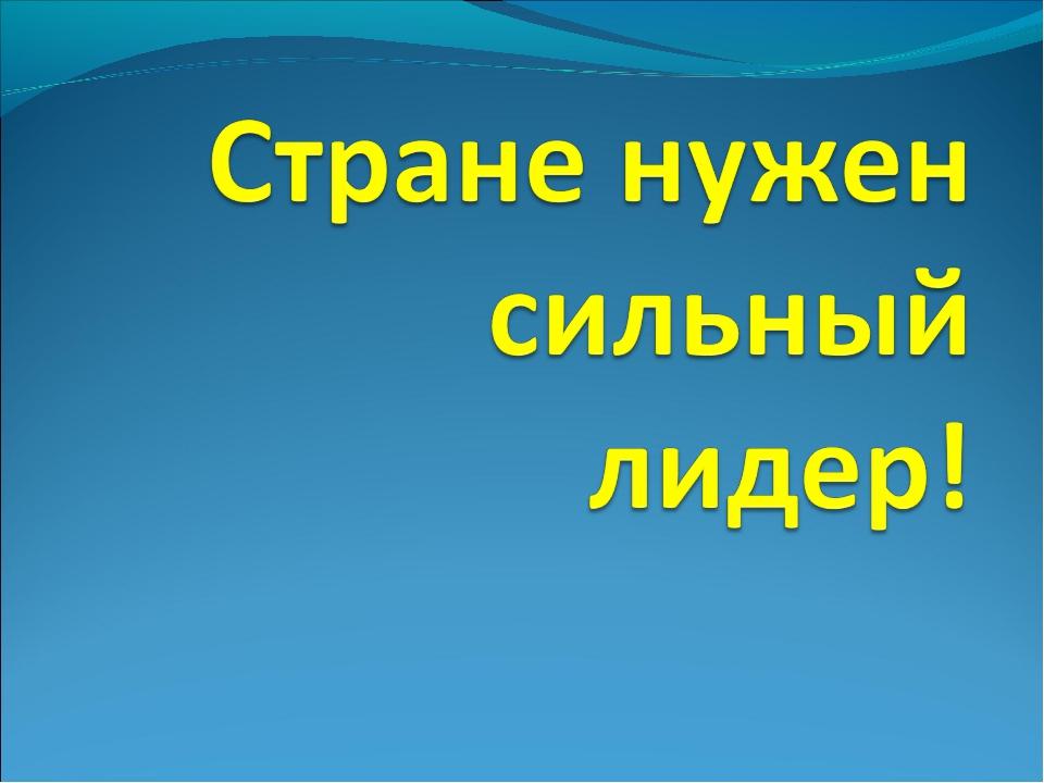 Власенко Юлия Сергеевна, учитель математики МОУ ООШ №5 г. Качканар