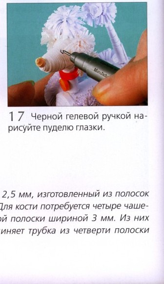 C:\Documents and Settings\Дом\Local Settings\Temporary Internet Files\Content.Word\b395244ee02f.jpg