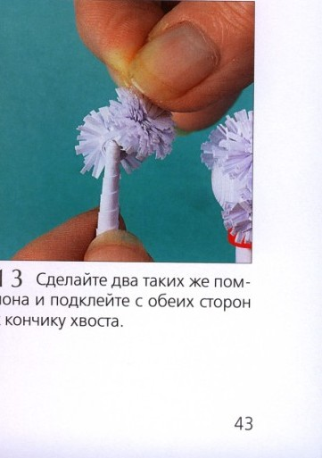 C:\Documents and Settings\Дом\Local Settings\Temporary Internet Files\Content.Word\e4918bbe5454.jpg