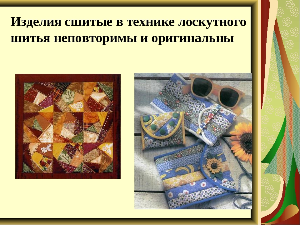 Схема вышивок крестом закат
