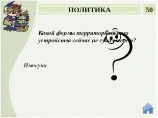 Тимур Бекмамбетов Казахстанский кинорежиссер, в фильмах которого снималась Ан