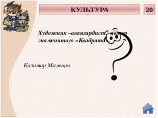 Куляш Байсеитова Оперная певица, которую называли «Казахский соловей»? КУЛЬТУ