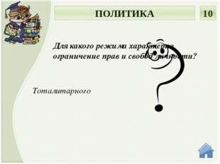 Демократия Счастливый случай «Власть народа» в переводе с греческого обознача