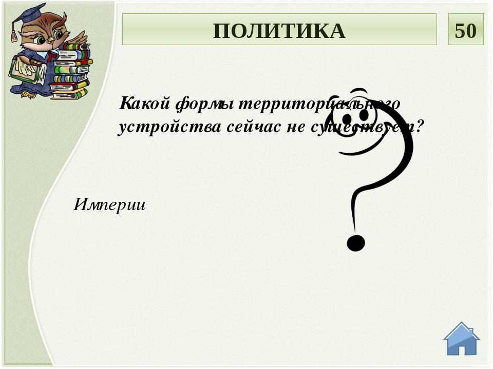 Тимур Бекмамбетов Казахстанский кинорежиссер, в фильмах которого снималась Ан...