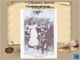 http://img01.chitalnya.ru/upload2/484/908000664785504384.jpg http://www.ulkm