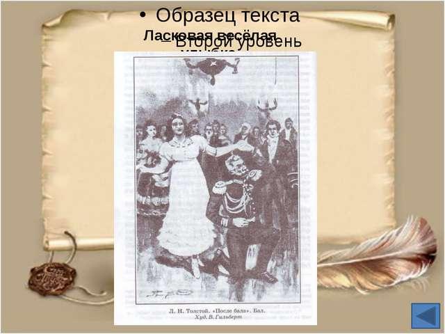 http://img01.chitalnya.ru/upload2/484/908000664785504384.jpg http://www.ulkm...