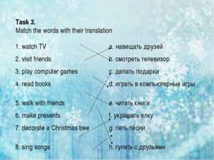 Task 3. Match the words with their translation