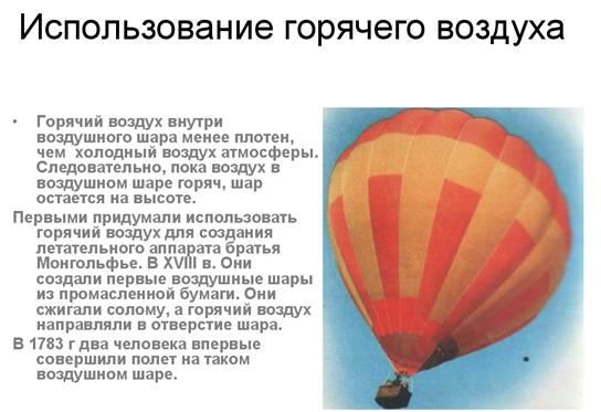 hello_html_m77a012b0.jpg