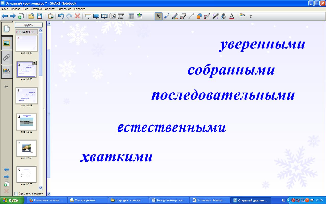 hello_html_m4cd0b1ff.png