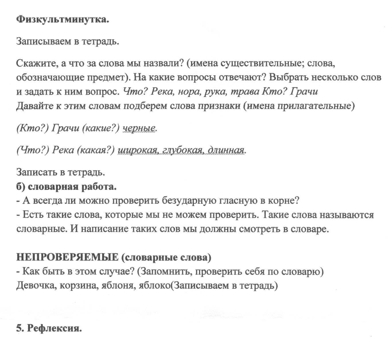 сканирование0056.jpg
