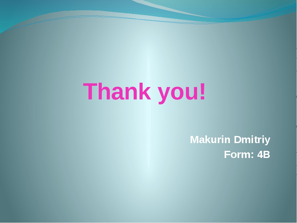 Thank you! Makurin Dmitriy Form: 4B