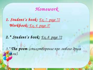 Homework 1. Student`s book: Ex. 7 page 72 Workbook: Ex. 4 page 37 2.* Student