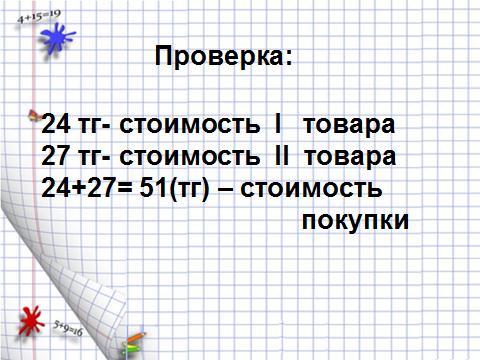 hello_html_m8657da0.png