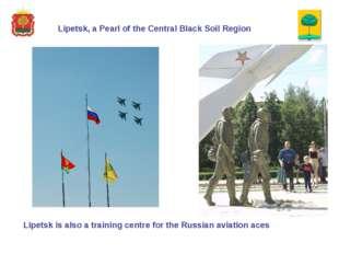Lipetsk, a Pearl of the Central Black Soil Region Lipetsk is also a training