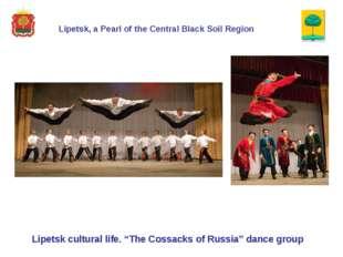 "Lipetsk, a Pearl of the Central Black Soil Region Lipetsk cultural life. ""Th"