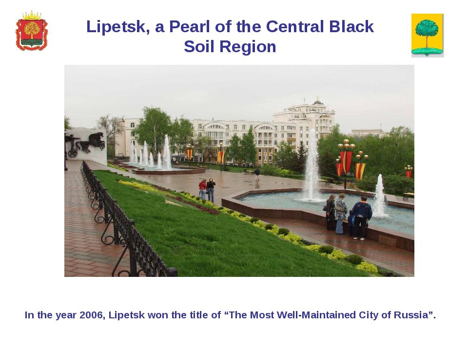 Lipetsk, a Pearl of the Central Black Soil Region In the year 2006, Lipetsk w...