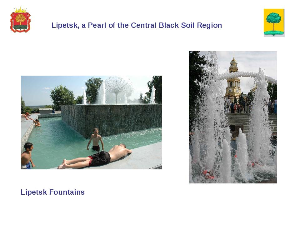 Lipetsk, a Pearl of the Central Black Soil Region Lipetsk Fountains