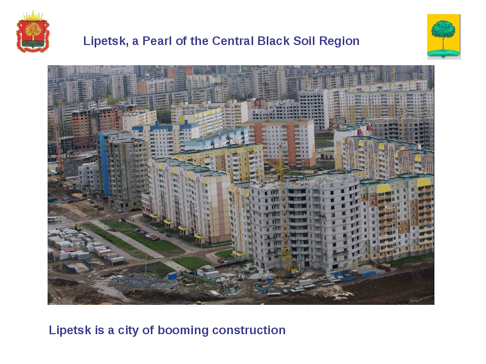 Lipetsk is a city of booming construction Lipetsk, a Pearl of the Central Bla...