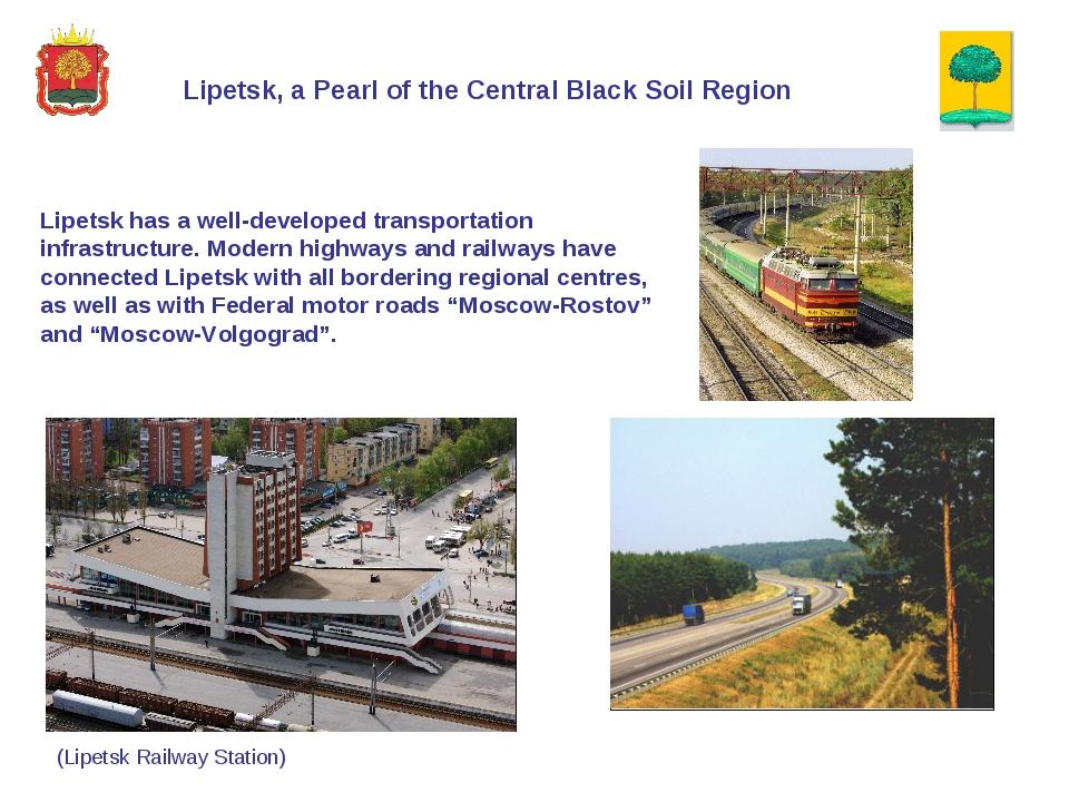 Lipetsk has a well-developed transportation infrastructure. Modern highways a...