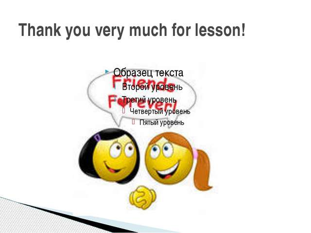 Thank you very much for lesson!