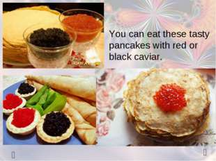   You can eat these tasty pancakes with red or black caviar.