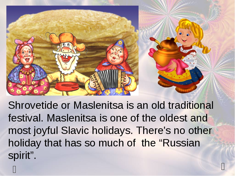 мужчины женщины, рассказ про масленицу на английском языке Финляндия