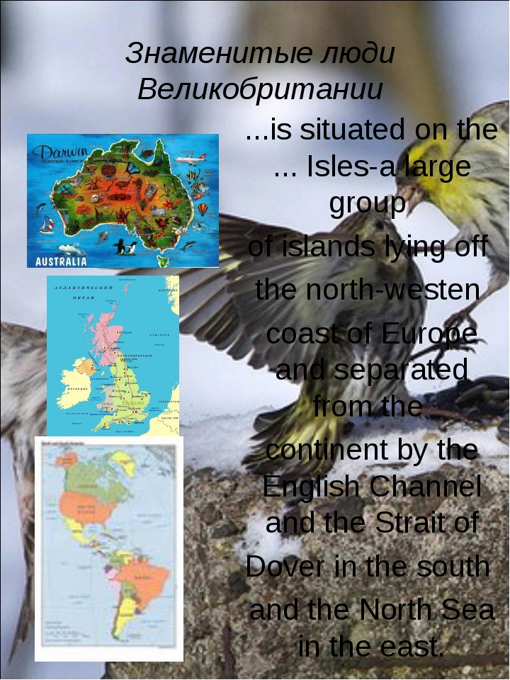 Знаменитые люди Великобритании ...is situated on the ... Isles-a large group...