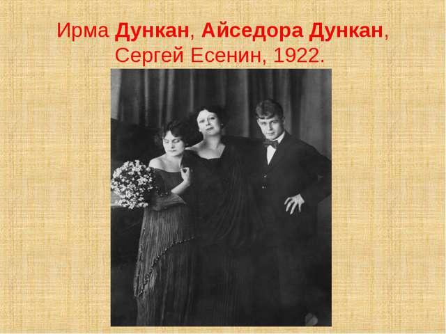 Ирма Дункан, Айседора Дункан, Сергей Есенин, 1922.