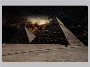 У древних египтян были знания и умения, сопоставимые с современными. Откуда