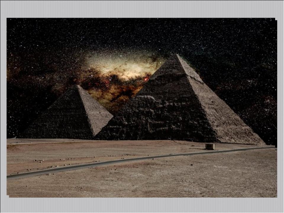 У древних египтян были знания и умения, сопоставимые с современными. Откуда...
