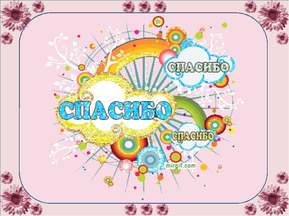 http://fs00.infourok.ru/images/doc/171/196642/img10.jpg