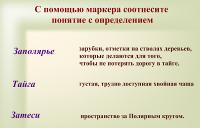 hello_html_3d89f95d.png