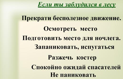 hello_html_m689c986b.png