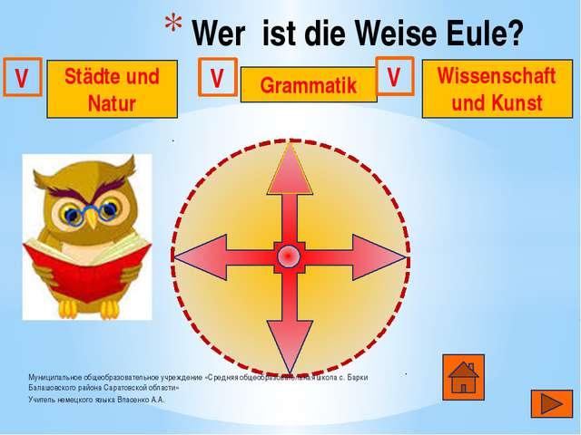 Städte und Natur Grammatik Wissenschaft und Kunst V V V Wer ist die Weise Eu...