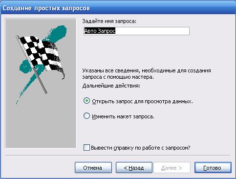 hello_html_24893dab.png