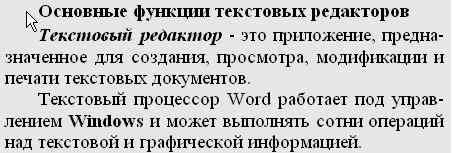 hello_html_6540ed4c.jpg