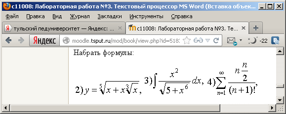 hello_html_m4ab136e7.png