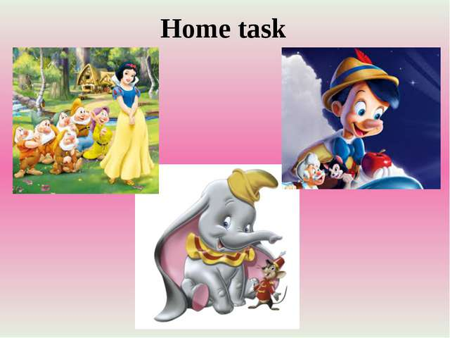 Home task картинки