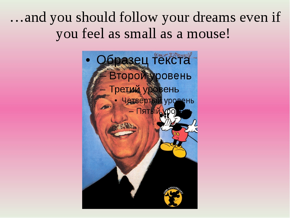 …and you should follow your dreams even if you feel as small as a mouse!