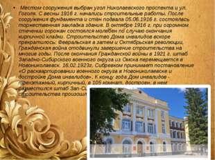 Местом сооружения выбран угол Николаевского проспекта и ул. Гоголя. С весны